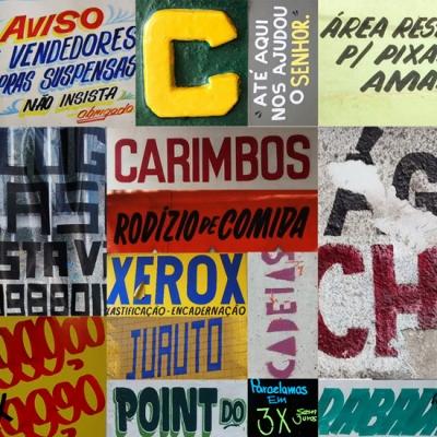 Vernaculando – Oficina de Tipografia Popular com Vinicius Guimarães